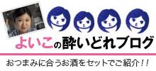 源氏山桜オフィシャルリンク