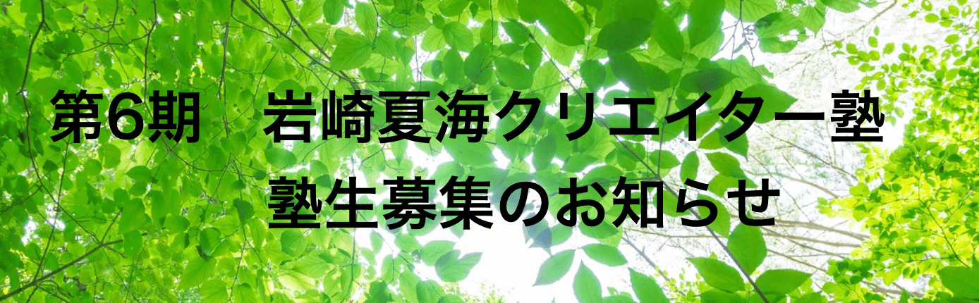 スクリーンショット 2019-04-18 13.01.40